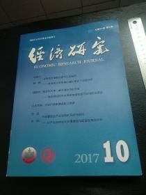 缁�娴���绌� 2017.10