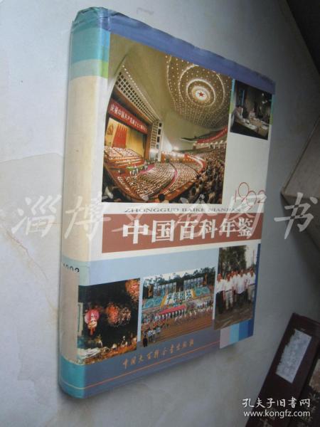 365bet浣��插�ㄧ嚎�荤���剧�骞撮�� 1992