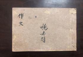 姘��借处��锛�����锛�瀛�76�剁┖�斤��朵��芥��姣�绗�����浣���