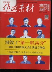 浣���绱��� ��璁版�㈠���� 2017骞寸��4杈�