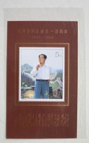 1993骞村�ㄥ勾��绁�锛�17濂���锛���灏���寮�3锛�锛�������