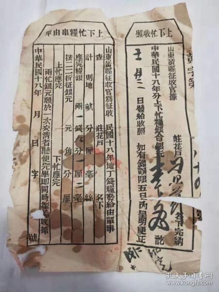 姘��藉����骞村��剁伯椋���璇�20*13.5锛����稿���
