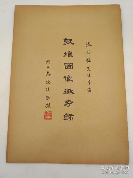�����惧��寰���褰� 寮�璋烽����������  1963骞�10������
