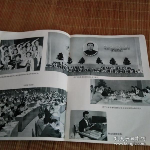 浠��ユ��椴� 1977 骞�12
