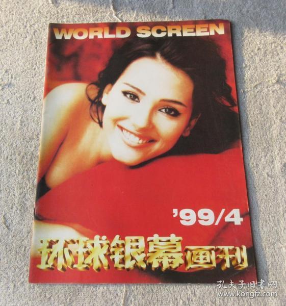 �����跺��诲��1999骞�4����