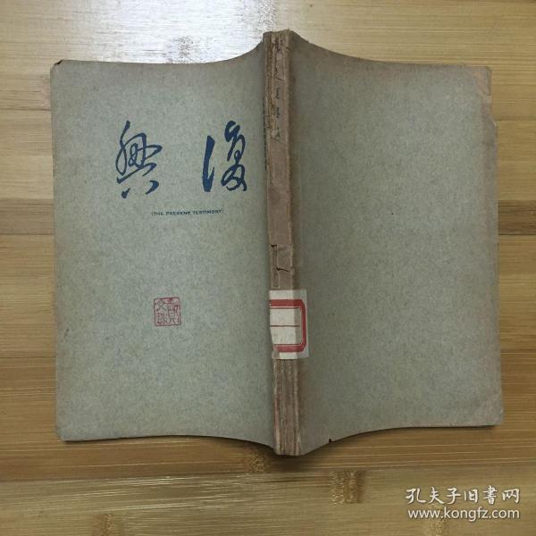 姘��芥�т功锛�澶��存�ュ��璁㈡�� 1934