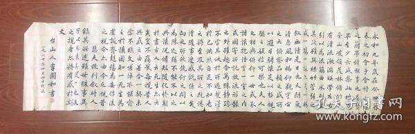 1967骞翠功娉�涓�浠讹�灏�妤风簿褰╋�绾���骞冲昂