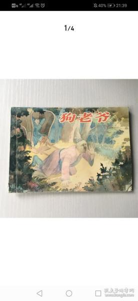 ���诲�� 杩�����  灏�浜轰功   -�跨�ユ�剁��璁板�锛��т功锛� ������2004骞村��
