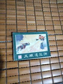 杩����伙�澶х�磋�茶�辨�  1980骞翠���涓���