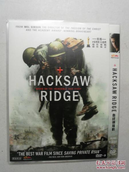 D9 琛����㈤��宀� Hacksaw Ridge ����: �㈤��宀� / �㈤���遍�� / The Conscientious Objector 瀵兼�: 姊�灏�路��甯�妫� 1纰�绫诲��: �ф�� / 浼�璁� / ���� / ��浜�
