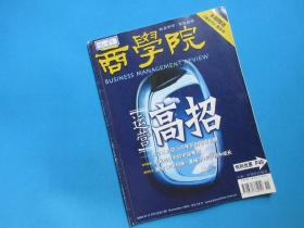 ��瀛���    2004骞�11�� �荤��8��