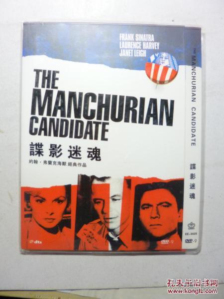 D9 婊℃床����浜� The Manchurian Candidate ����: 璋�褰辫糠榄� / ������瀛� 瀵兼�: 绾�缈奥峰��板��娴烽� 1纰�绫诲��: �ф�� / ����