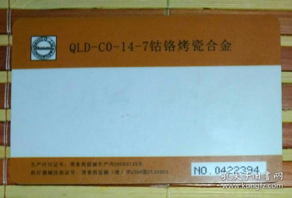 QLD-Co-14-7�撮���ょ�峰����淇�璇���