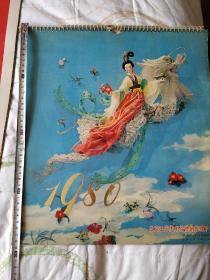 老挂历1980年,艺术品照片,收藏品照片。