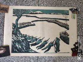 巨幅套色木刻版画原作 冬训  西北版画大师王静全【北秋】见图
