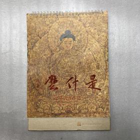 徐里书画油画(2019农历己亥年,佛历2563年。插图为徐里书画作品:是什么)
