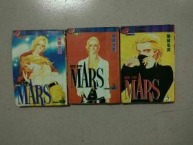 漫画:MARS 战神 (1-3册)
