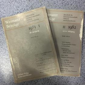 Weimarer Beiträge   1982Ⅱ、1983Ⅰ  2本合售