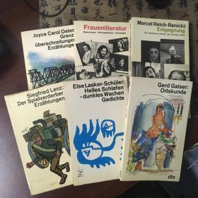 Oates: ... ,Lenz:...,Gaiser:..   等德文读物6本合售 具体书名看图