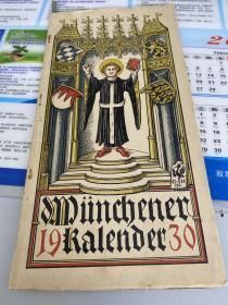 MUNCHENER LAVENDER(教堂年历)1930年