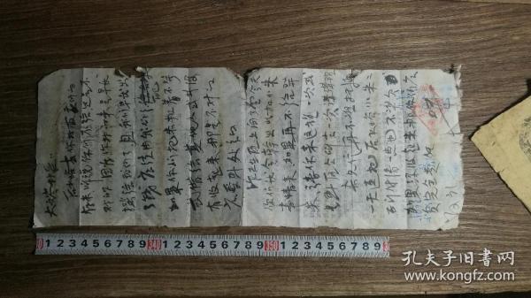 晋冀鲁豫边区催粮书