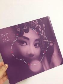 2019年苏州国际设计周宣传折页 苏州姑苏桃花坞历史文化片区 昆曲紫色梅花设计