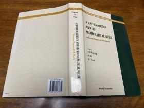 Selected Papers of S S   Chern 陈省身论文精选集 皮面精装原版