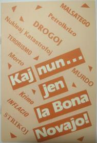 Kaj nun… jen bona novajxo!  世界语  esperanto