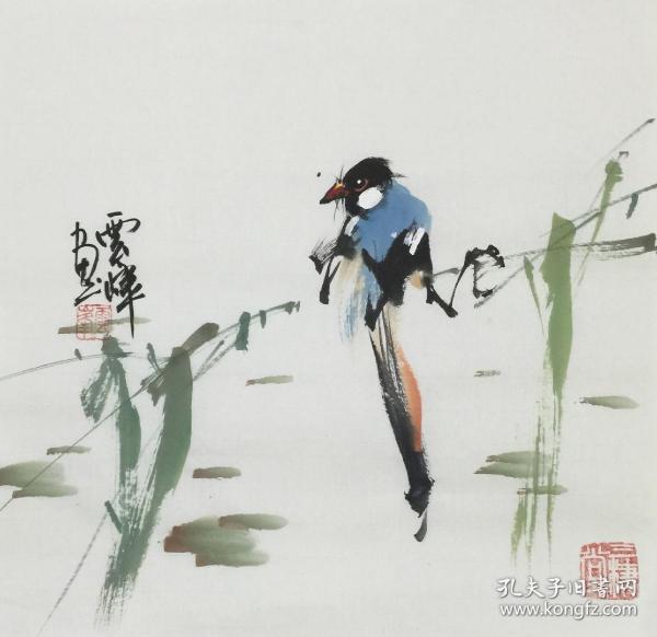 【超值特价】【保真】【云峰】中国当代著名书画家、中国书法家协会会员、中央书画研究院院士、副院长、中国书画家协会会员、大学教授、北京名人书画院高级院士、小品花鸟(33*33CM)40