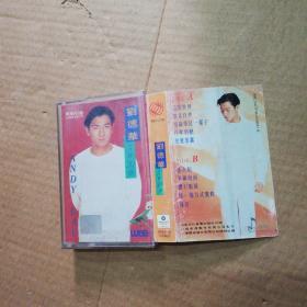 磁带:刘德华—5时30分.