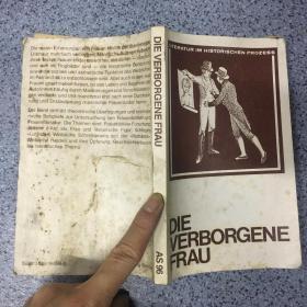 DIE VERBORGENE FRAU   AS 96   有签名