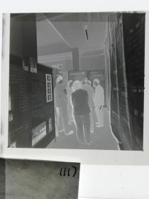 120底片1张 本溪日报摄影资料 展览观众