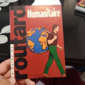 Le guide du rotary humanitaire