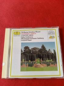 外版CD,莫扎特《音乐会咏叹调合集》,由艾迪塔·葛贝洛娃演唱。由萨尔斯堡莫扎特音乐团演奏,利奥波德·黑格指挥,他是是奥地利 指挥,以对维也纳经典作品(海顿,莫扎特,贝多芬和舒伯特)的诠释而闻名。DG德国首版,PMDC半银圈,编号453 288-2.