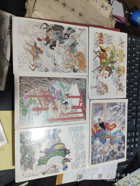 南昌市邮票公司发行《三国演义》明信片五张不同一起售