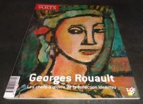 2手法文 Georges Rouault ; les chefs-d'oeuvre de la 乔治·鲁奥 34页 sfa73