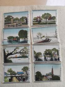 品好  民国 西湖风景 8张合卖 杭州景华丝织厂监制
