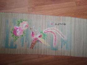 八十年代细竹编刺绣作品(凤穿牡丹)