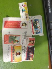 文革邮票6枚实寄封一枚合售