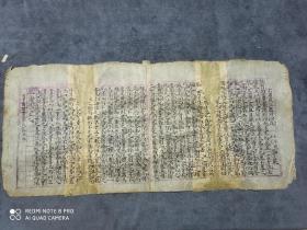 清代        郑士范                 古籍文章《不患无位患所以立》
