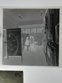 120底片1张 本溪日报摄影资料 有色金属所展览