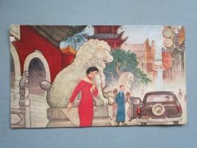 老连环画图片一张《野火春风斗古城:杨晓冬被捕》(五六十年代)