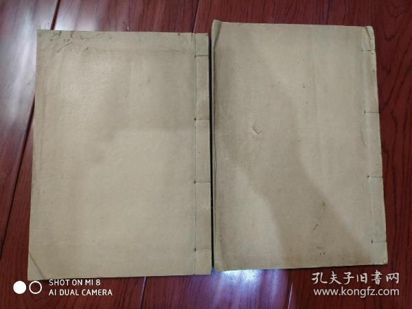 空白.线装书(27.6*19.5)2册合售