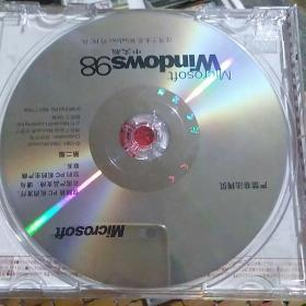 windows98CD