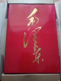 纪念毛泽东诞辰100周年