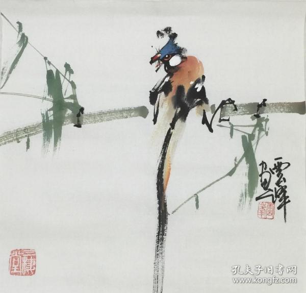 【超值特价】【保真】【云峰】中国当代著名书画家、中国书法家协会会员、中央书画研究院院士、副院长、中国书画家协会会员、大学教授、北京名人书画院高级院士、小品花鸟(33*33CM).33