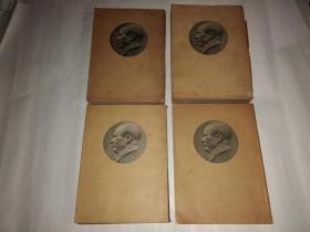 毛泽东选集1-4卷(都是北京一版一印)