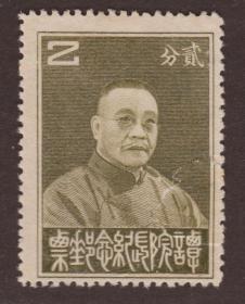 【民国纪念邮票 TR-Y民纪9 谭院长L2分新票】