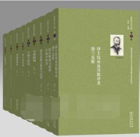正版 商务印书馆 舍斯托夫文集套装全9册莎士比亚及其批评托尔斯泰与尼采学说中的善陀思妥耶夫斯基与尼采无根据颂开端与终结