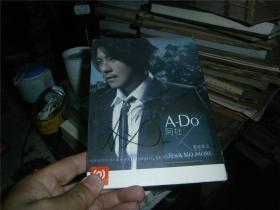 CD:阿杜 重新来过( 签名版,未开封)